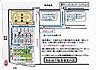 userdisk.webry.biglobe.ne.jp_152375902559616604178_rapo-rutuusyajou_R.JPG