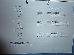 002_annnai2.jpg