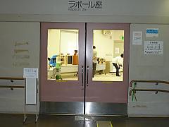 01_Rapport.jpg