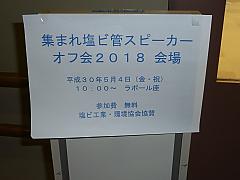 02_Entrance.jpg