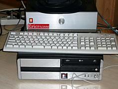 eric02.jpg