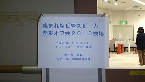 0001_entrance.jpg