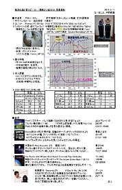 112_naao.jpg