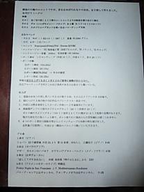 053_Coni.JPG