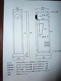 103_kenbe.JPG