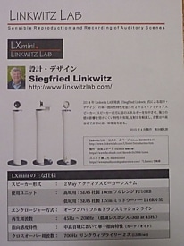 053_kumagai3_info.jpg