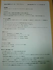 103_Coni3.jpg
