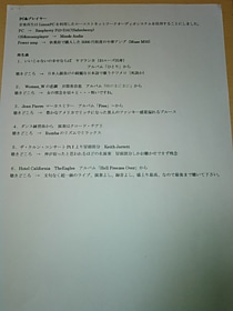 104_Coni4.jpg