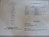 0-02_annai.jpg