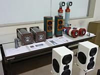 0-31_speakers.jpg