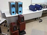 0-32_speakers.jpg