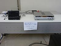 0-41_system.jpg