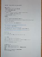 05-0-1_coni.jpg
