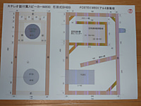 09-0_Furudate.jpg